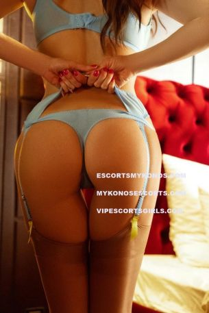 Kate Vip Escortsmykonos